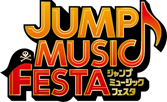 """JUMP MUSIC FESTA"""