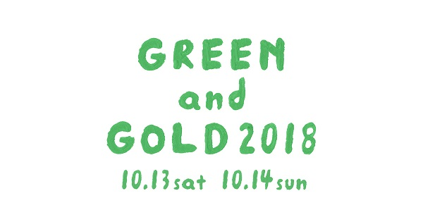 """GREEN and GOLD 2018"""