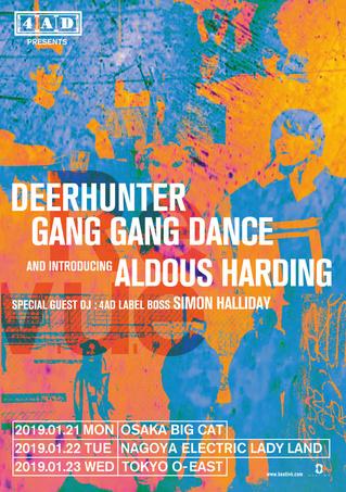 DEERHUNTER / GANG GANG DANCE / Aldous Harding ※振替公演