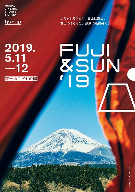 """""""FUJI & SUN '19"""""""