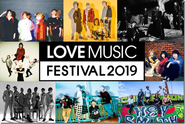 """""""LOVE MUSIC FESTIVAL 2019"""""""