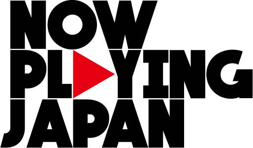 """NOW PLAYING JAPAN LIVE vol.3"""