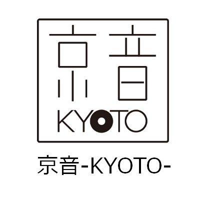 """京音-KYOTO- 2019"""