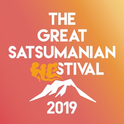 """THE GREAT SATSUMANIAN HESTIVAL 2019"""