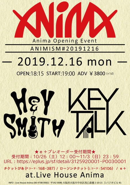 KEYTALK × HEY-SMITH