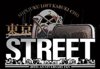 """""""SHINJUKU LOFT KABUKI-CHO 20TH ANNIVERSARY 『東京STREET2020』"""""""