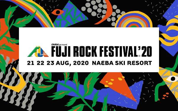 """""""FUJI ROCK FESTIVAL'20"""" ※開催延期"""