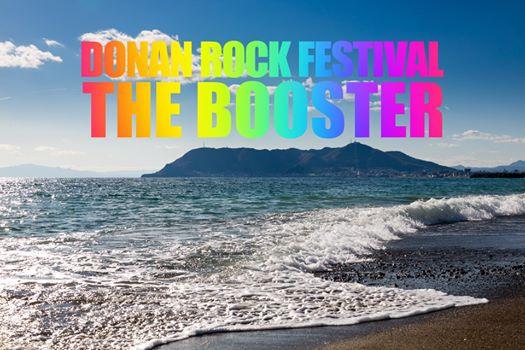 """""""道南ロックフェスティバル THE BOOSTER"""" ※開催中止"""