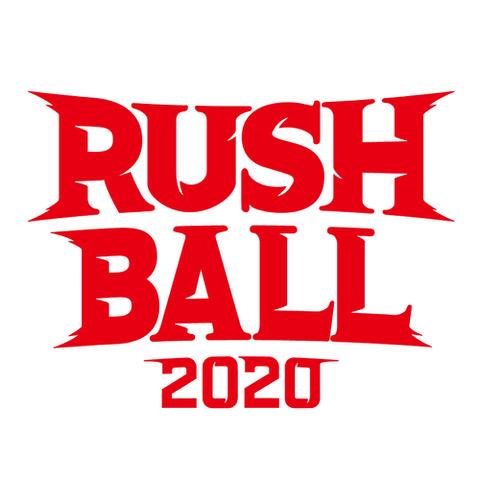 """""""RUSH BALL 2020"""""""