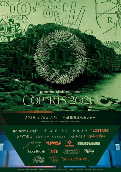"[cinema staff presents ""OOPARTS 2020""] ※開催中止"