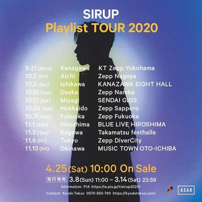 SIRUP ※延期