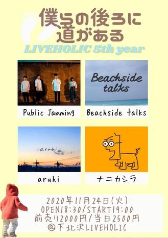 Public Jamming / Beachside talks / aruhi / ナニカシラ