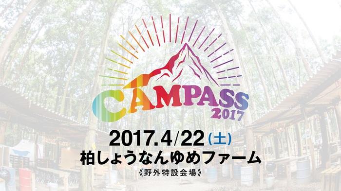 """""""CAMPASS 2017"""""""