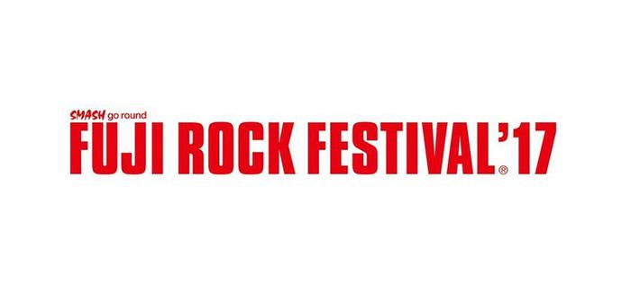 """FUJI ROCK FESTIVAL '17"""