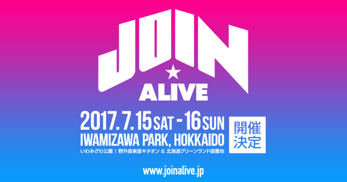 """JOIN ALIVE 2017"""