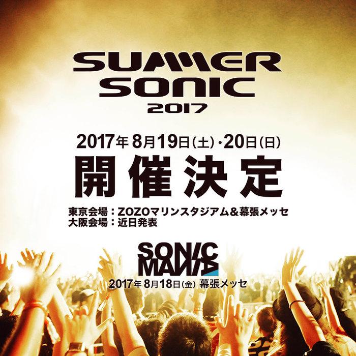"""""""SUMMER SONIC 2017""""(大阪)"""