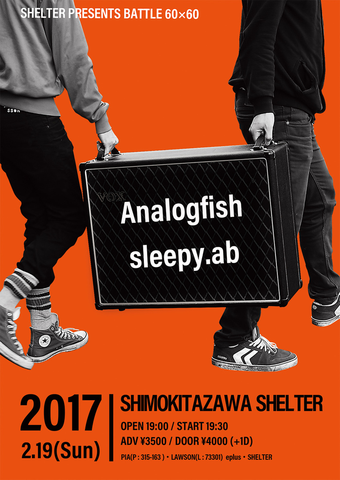 Analogfish × sleepy.ab