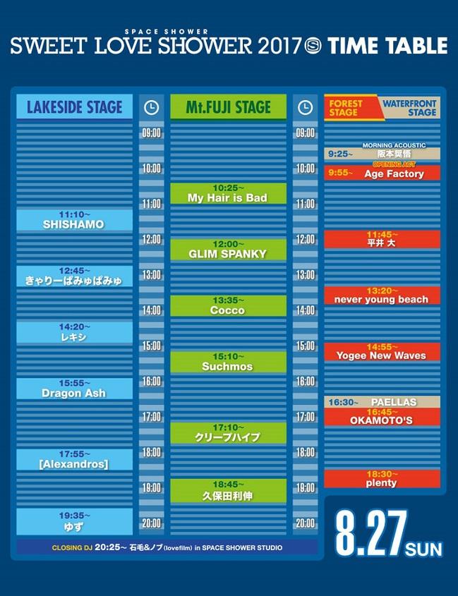 timetable_27-2.jpg
