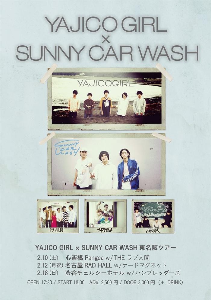 YAJICO GIRL × SUNNY CAR WASH