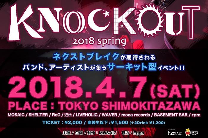 """""""KNOCKOUT FES 2018 spring"""""""