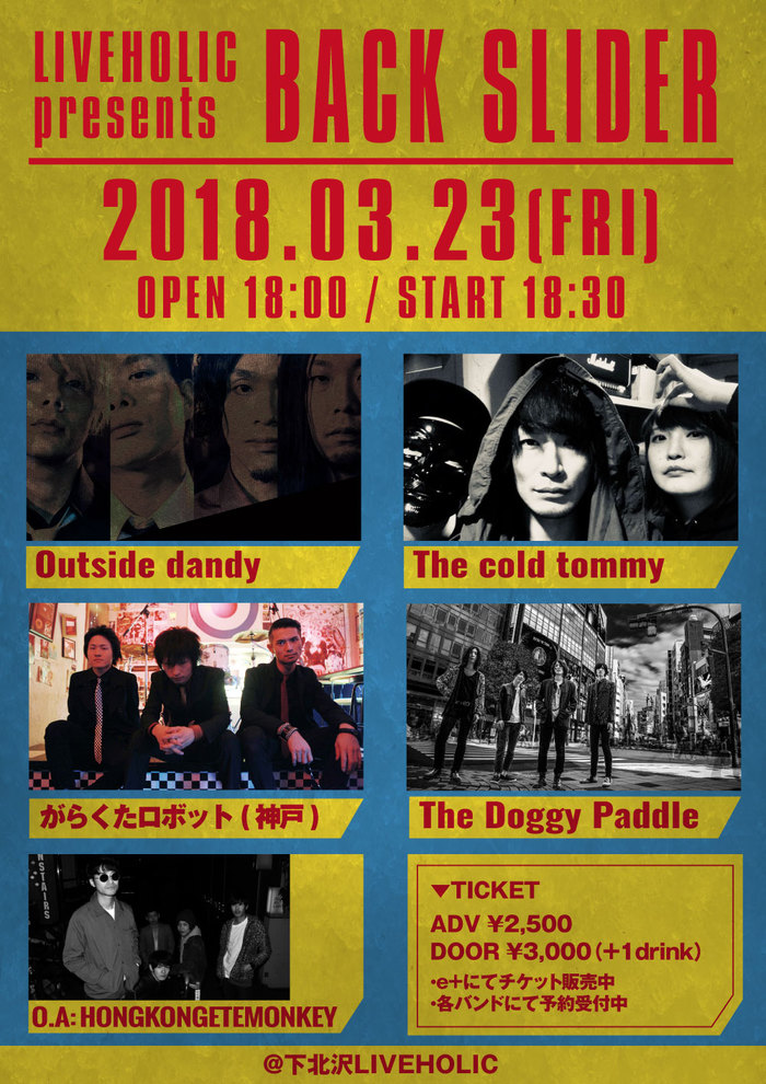 Outside dandy / The cold tommy / がらくたロボット / The Doggy Paddle / HONGKONGETEMONKEY