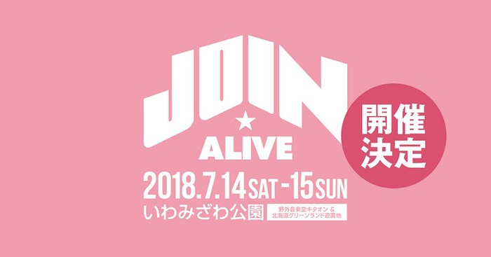 """""""JOIN ALIVE 2018"""""""