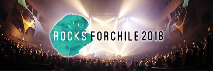 """Rocks ForChile 2018"""