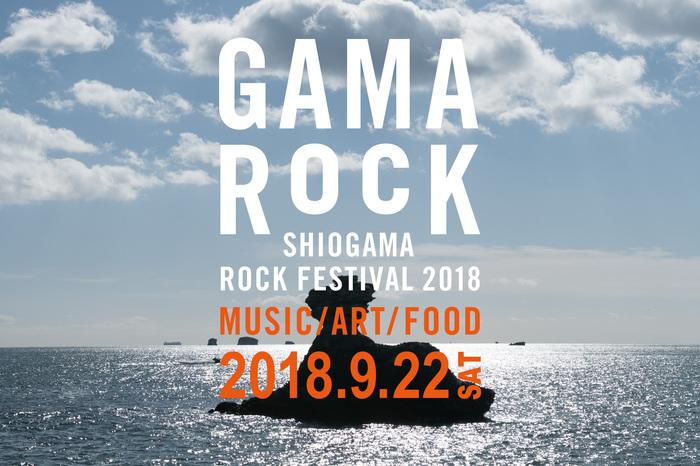 """""""GAMA ROCK FES 2018"""""""