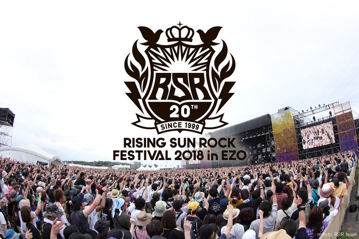 """RISING SUN ROCK FESTIVAL 2018"""