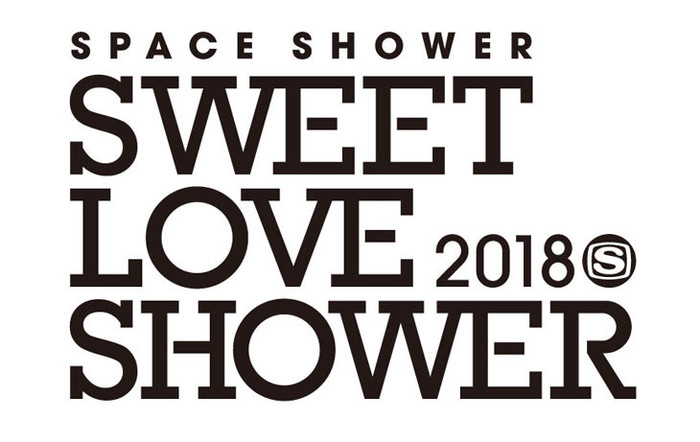 """SWEET LOVE SHOWER 2018"""