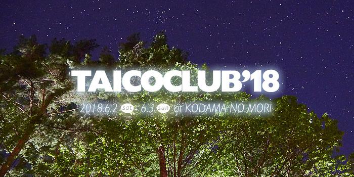 """""""TAICOCLUB'18"""""""