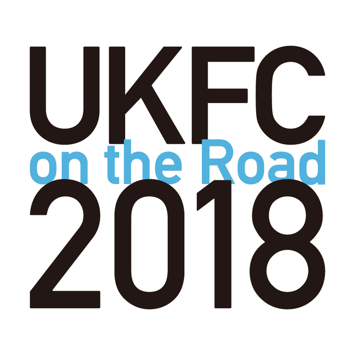 """UKFC on the Road 2018"""