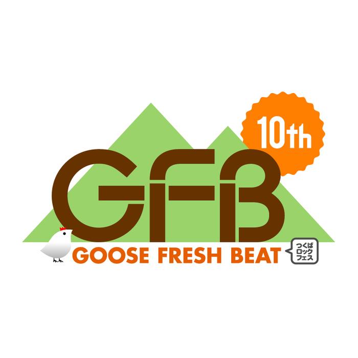 """GFB'18""(つくばロックフェス)"