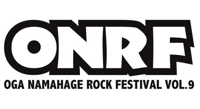 """OGA NAMAHAGE ROCK FESTIVAL Vol.9"""