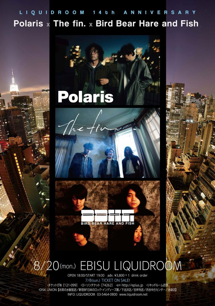Polaris / The fin. / Bird Bear Hare and Fish