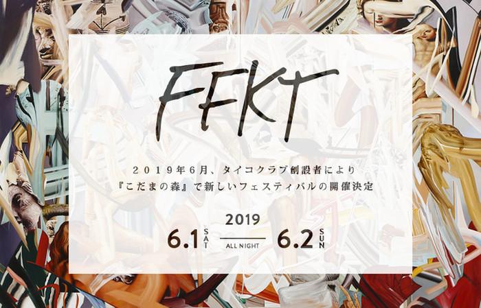 """""""FFKT'19"""""""