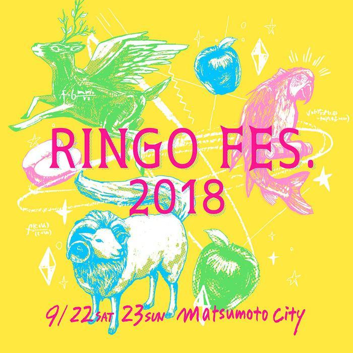 """""""りんご音楽祭2018"""""""