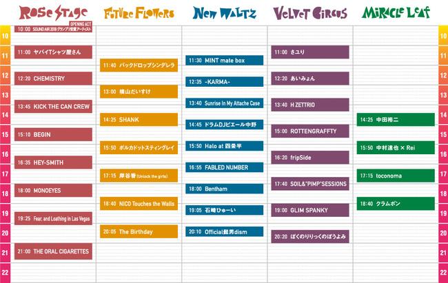 timetable_715.jpg