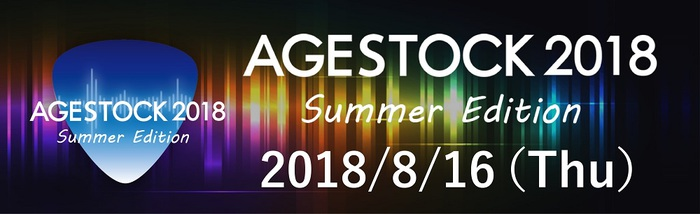 """AGESTOCK2018 Summer Edition"""