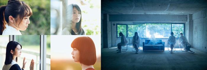 sora tob sakana / Maison book girl ほか