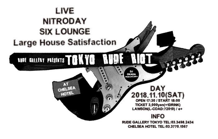 SIX LOUNGE / Large House Satisfaction ほか