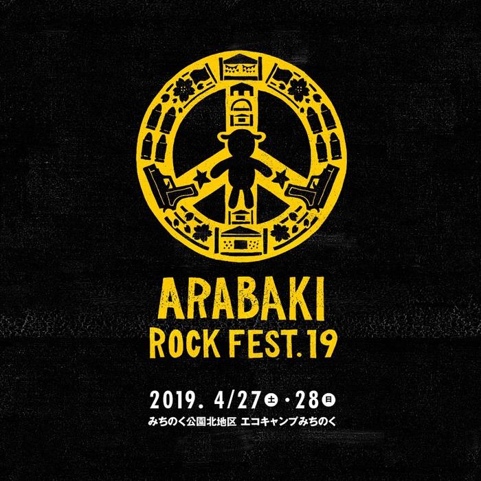 """""""ARABAKI ROCK FEST.19"""""""