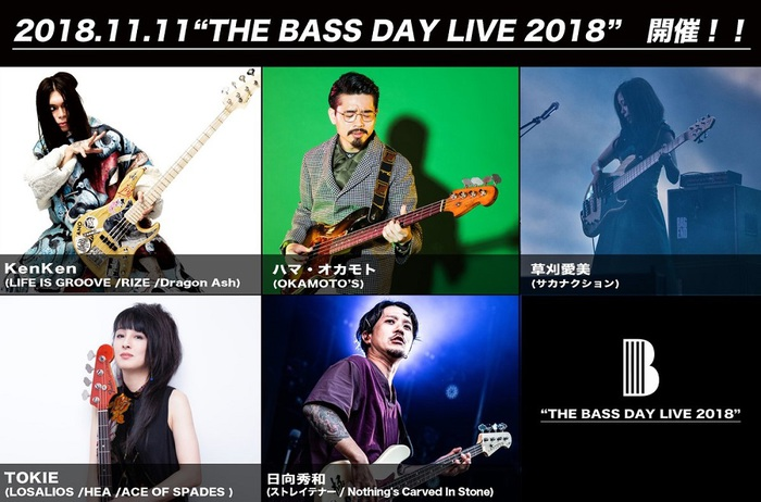 """THE BASS DAY LIVE 2018"""