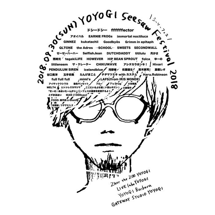 """YOYOGI Seesaw Festival 2018"" ※開催中止"