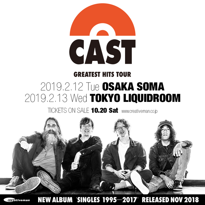 CAST ※公演延期