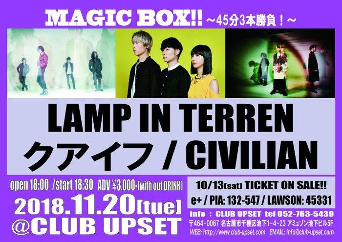 LAMP IN TERREN / CIVILIAN / クアイフ