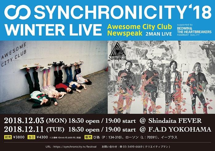 Awesome City Club × Newspeak