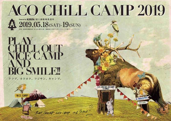 """""""ACO CHiLL CAMP 2019"""""""