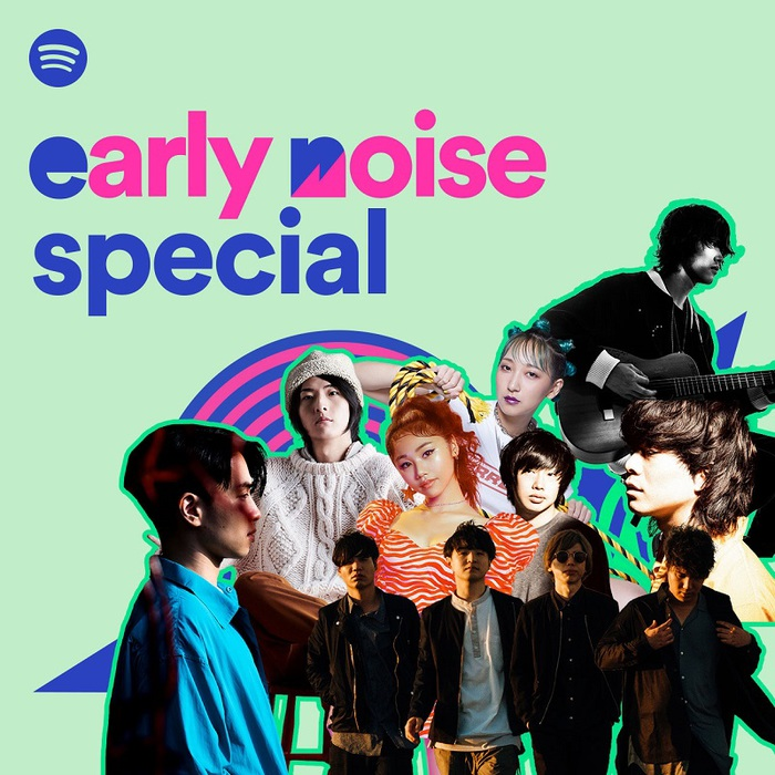 """Early Noise Special"""