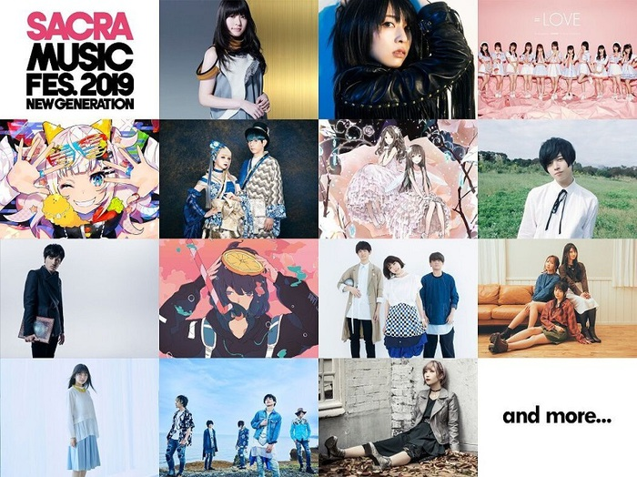 """SACRA MUSIC FES.2019 -NEW GENERATION-"""